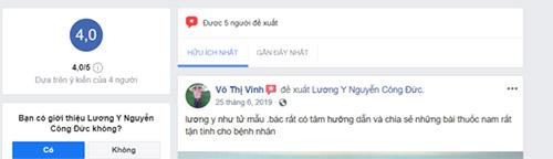 Nguyễn Công Đức